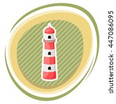 light house colorful icon.... | Shutterstock .eps vector #447086095