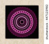vector tribal rounded pattern ... | Shutterstock .eps vector #447123982
