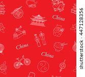 china seamless pattern. vector...   Shutterstock .eps vector #447128356