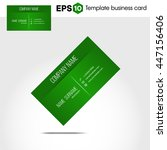 green business card template | Shutterstock .eps vector #447156406