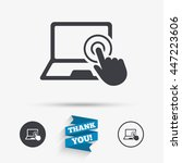 touch screen laptop sign icon.... | Shutterstock .eps vector #447223606