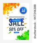 vector illustration sale banner ... | Shutterstock .eps vector #447246388