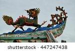kylen dragon headed unicorn on... | Shutterstock . vector #447247438