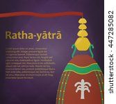 vector banner of ratha yatra... | Shutterstock .eps vector #447285082