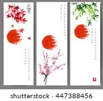 three banners with red sun ... | Shutterstock .eps vector #447388456