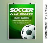 soccer club sports championship ... | Shutterstock .eps vector #447476962