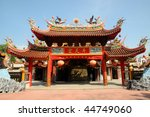 A Grand Taoist Temple In...