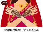 element yoga mudra hands with... | Shutterstock .eps vector #447516766