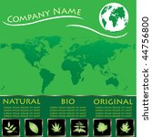 green vector web site design  ... | Shutterstock .eps vector #44756800