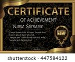 certificate of achievement... | Shutterstock .eps vector #447584122