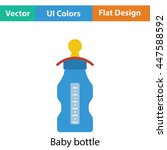 baby bottle icon. flat color...