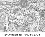 complex mandala movement design ... | Shutterstock .eps vector #447591775