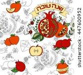 rosh hashanah jewish new year... | Shutterstock . vector #447600952