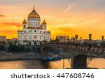 sunset view of moscow cathedral ... | Shutterstock . vector #447608746