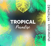 vector vintage tropical... | Shutterstock .eps vector #447609682