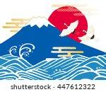the first sunrise in japan | Shutterstock .eps vector #447612322