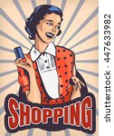 retro woman with credit card... | Shutterstock .eps vector #447633982