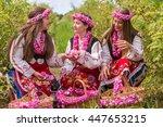 Bulgarian Girl Dressed In...