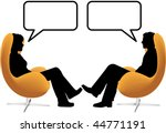 A Man Woman Couple Sit In Egg...