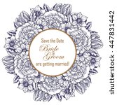 romantic invitation. wedding ... | Shutterstock . vector #447831442