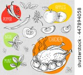 set of stickers in sketch style ... | Shutterstock .eps vector #447894058