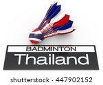 badminton ball  shuttlecock... | Shutterstock . vector #447902152