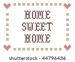 Home Sweet Home Embroidery