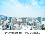 business concept for real... | Shutterstock . vector #447998662