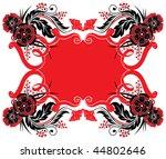 flower frame | Shutterstock .eps vector #44802646