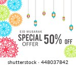 creative sale banner or poster... | Shutterstock .eps vector #448037842