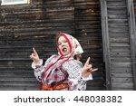 beautiful young russian girl in ... | Shutterstock . vector #448038382