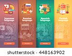vertical banners set of foreign ... | Shutterstock .eps vector #448163902
