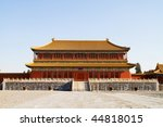 imperial palace of qing and... | Shutterstock . vector #44818015