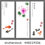 Banners With Koi Carps  Gold...