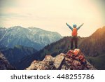 cheering successful woman... | Shutterstock . vector #448255786