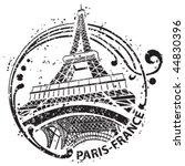 Stamp Paris France