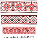 three seamless red embroidered... | Shutterstock .eps vector #448415272