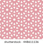 entwined modern pattern  based... | Shutterstock .eps vector #448611136