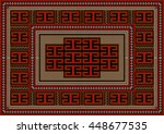 vintage carpet with ethnic... | Shutterstock . vector #448677535