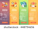 vertical banners set of foreign ... | Shutterstock .eps vector #448754656