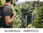 close up shot of young man with ... | Shutterstock . vector #448835122