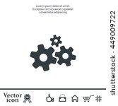 settings icon vetor | Shutterstock .eps vector #449009722
