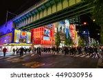 tokyo  japan   november 25 2015 ... | Shutterstock . vector #449030956