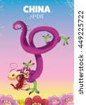china dragon vintage worn style ... | Shutterstock . vector #449225722