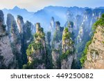 Landscape Of Zhangjiajie. Take...