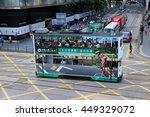 Small photo of HONG KONG - June 26, 2016: Hong Kong double-decker tram in Central. Over 90% daily travelers use public transport. Trams also a major tourist attraction.