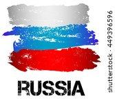 flag of russia from brush... | Shutterstock .eps vector #449396596