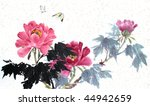 medium chinese drawn watercolor ... | Shutterstock . vector #44942659