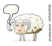 freehand drawn speech bubble... | Shutterstock . vector #449603908