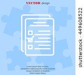 web line icon. checklist   Shutterstock .eps vector #449608522